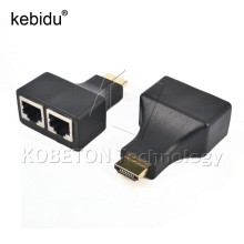 1 Pair HDMI To Dual Port RJ45 Network Cable Extender by Cat 5e / 6 Cable Up to 30Meters Full HD 1080P D32 for HDTV HDPC STB