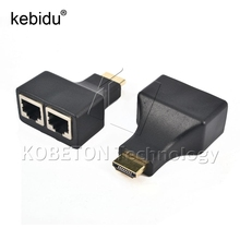 1 Pair HDMI To Dual Port RJ45 Network Cable Extender by Cat 5e / 6 Cable Up to 30Meters Full HD 1080P D32 for HDTV HDPC STB(China)