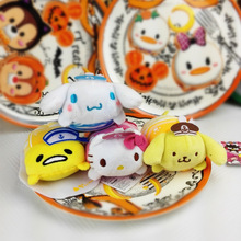 TSUM version of the United States Navy Le Di white dog egg pudding Jun KITTY Plush mobile phone screen wipe pendant doll