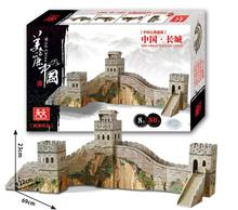 3D puzzle paper building model DIY child toy creative game gift Chinese wild China the Great Wall world's great architecture set(China)