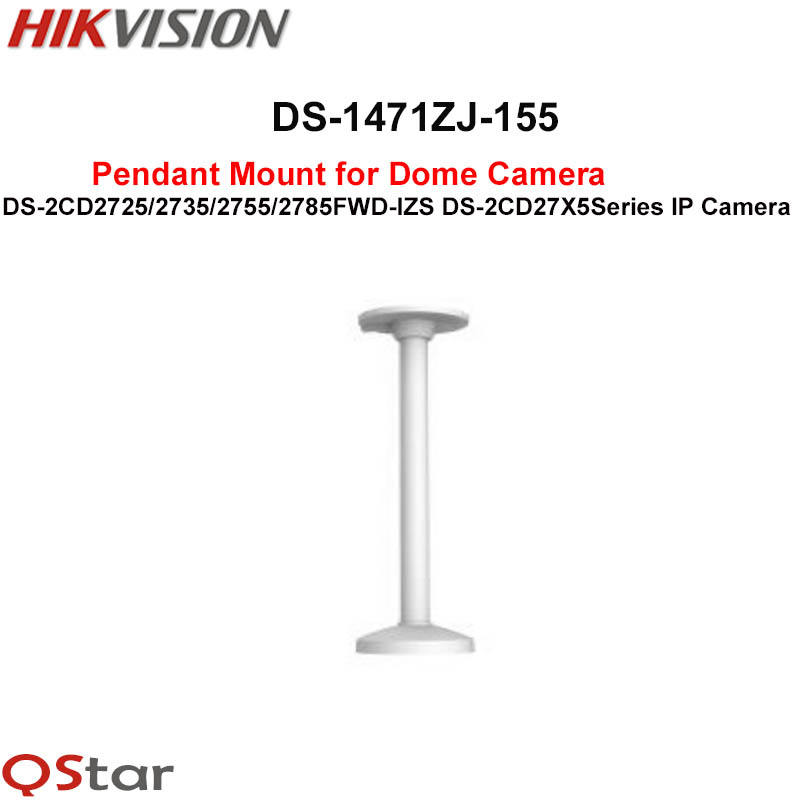 Hikvision Pendant Mount Bracket DS-1471ZJ-155 DomeCamera DS-2CD2725FWD-IZS DS-2CD2735FWD-IZS DS-2CD2755FWD-IZS DS-2CD2785FWD-IZS<br>