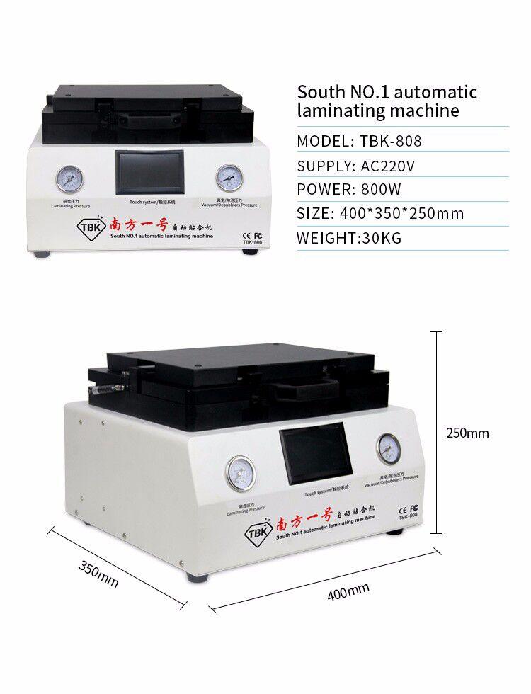 automatic laminating machine 01 (3)