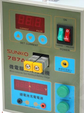control board of S787A+18650 Battery Universal Spot Welding Fixture For Spot Welder<br>