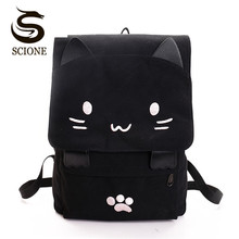 2017 Women Cute Cat Backpack Canvas Kawaii Backpacks School Bag for Student Teenagers Lovely Rucksack Cartoon Bookbags Mochilas(China)