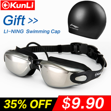 Gift cap Kunli Swimming Goggles Men Women Anti-fog UV Protection  swimming glasse Waterproof Silicone Water Glasses swim Eyewear
