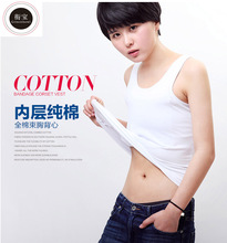 Geminbowl Flat Slim long Vest  sport outdoor YOGA clothing cotton Chest/Breast Binder lesbian Undershirt corset Bustiers Tomboy