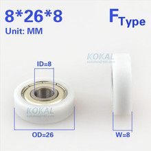 [F0826-8]Free shipping 10PCS high quality domestic refrigerator drawer sliding cable pulley roller 8*26*8mm 0826K