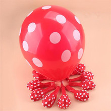 Buy Mixed 5PCs 12'' Point Wedding Birthday Party Decoration Globos Party Balloon Home Decor Event Party Supplies Ballons for $1.47 in AliExpress store