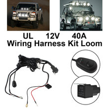Universal 12V 40A Auto Car Fog Light Wiring Harness Kit Loom For LED Work Driving Light Bar With Fuse And Relay Switch