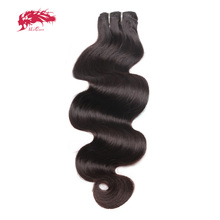 "Ali Queen Hair Products Body Wave Virgin Brazilian Hair Natural Color 14"" to 22"" 100% Human Hair Bundles"