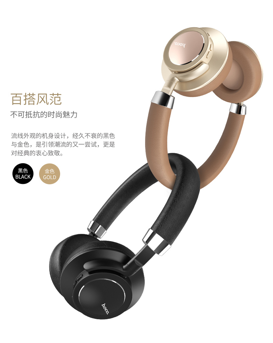 HOCO Wireless & Wired Gaming Headphone W10 with Microphone for PC Smartphone Bluetooth Remote Music Headset Long Time Standby