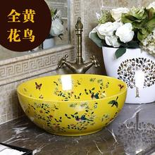 China Painting bird and flower Ceramic Art Basin Sinks Counter Top Wash Basin Bathroom Sink vessel ceramic art basin