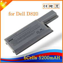 YHR Replacment Battery For Dell Latitude D531 D531N D820 D830 Precision M65 Precision M4300 Mobile Workstation YD626 YD624 HK04(China)