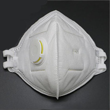 5PCS/lot Disposable Respirator Mask With Valve Vertical Folding Anti-dust Face Mask Breathable Nonwoven Mask Anti-fog Haze