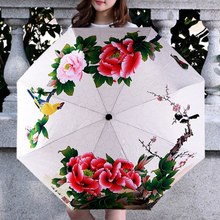 Best Selling Women Rain Umbrella Peony Painting Parasol Windproof Anti-UV Folding Umbrella 8 Ribs