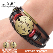 12 Zodiac Signs Cuff Leather Bracelet Men Femme Charms For Women Jewelry Couple Lovers Fits For Original Bracelets & Bangles(China)