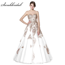 Buy Vestido De Noiva New Arrivals Wedding Dresses 2017 Ball Gown Tulle Lace Sweetheart Gold Appliques Arabic Bridal Gowns LSX359 for $127.42 in AliExpress store