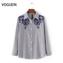 VOGUE!N New Womens Sunflower Floral Embroidered Long Sleeve Button Down Shirt Blouse Tops Size SML Wholesale