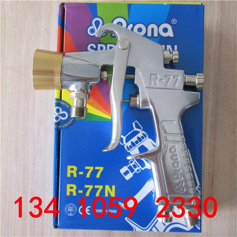 Environmental protection spray gun