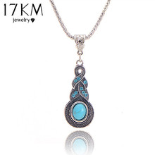 17KM Crystal Tibetan Rhinestone Cross Geometric Necklace For Woman Round Charming Blue Stone Infinity Pendant Necklace Jewelry(China)