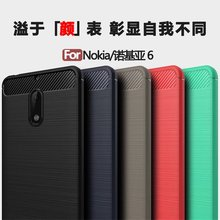 50pcs/lot for NOKIA 9/6/5/3 Case Carbon Fiber Soft Silicone Cover Luxury Shockproof Slim Protection Phone Shell(China)