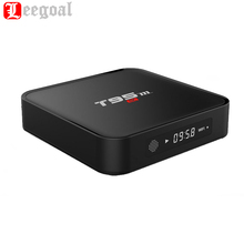 T95M Smart TV Box Amlogic S905X Quad Core Android 6.0 1GB 8GB 64Bit Private model with LED display Set Top Box Media Player(China)