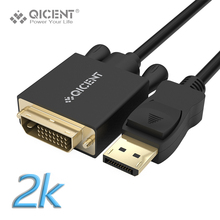QICENT Thunderbolt DisplayPort to DVI Adapter, Dp to DVI Converter Male to Male Gold-Plated Cord 6.6Ft Cable for HDTV Projector