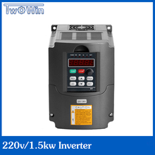 HY 1500W VFD Spindle inverter 220V 1.5kw Frequency Drive Inverter Machine Inverter(China)