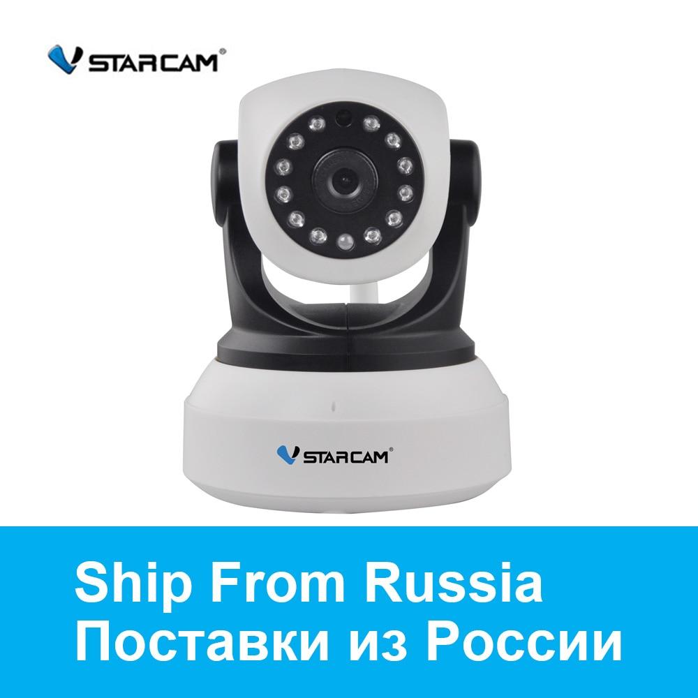 Vstarcam C7824WIP HD IP Camera Video Surveilance Wireless Wifi IR-Cut Camera CCTV Indoor Network Night Vision Baby Monitor<br>