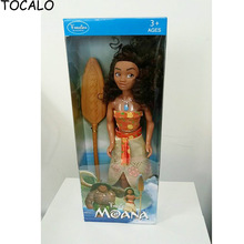 2017 New 9 Inches Princess Moana Doll Kawaii PVC Action Figure Toy Anime Come with Box Kids Gifts
