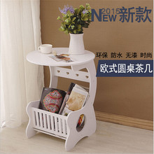 European Style Wooden Telephone Desk Sofa Side Storage Table Coffee table Leisure Magazine Table livingroom table