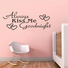 always kiss me goodnight quotes wall stickers bed room decorations 8053. diy vinyl adesivo de parede home decals mural art 4.0(China)