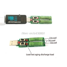 USB resistor dc electronic load With switch adjustable 3 current 5V1A/2A/3A battery capacity voltage discharge resistance tester(China)