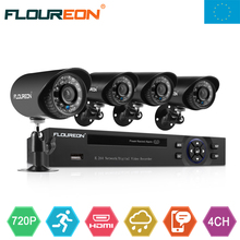 Local Shipping ! Floureon 4CH 1080N CCTV Onvif DVR CCTV DIY kits 1500TVL AHD Camera Security Kit Home Security CCTV System(China)
