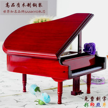 Grand piano music box for new year Christmas wedding and birthday gift child day gift diy free shipping