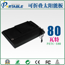 High Efficient 80W Solar Laptop Charger Bag 18V 4.5A Portable Solar Charger Bag(China)
