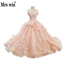 Wedding Dress 2017 Mrs Win The Pink High-end Elegant Sweetheart Luxury Lace Embroidery Brush Train Noble Ball Gown For Bridal F(China)