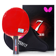 Genuine Butterfly TBC 701 702 Table Tennis Racket 7 star Ddouble Pimples-in rubber Ping Pong Paddle Bat Blade(China)