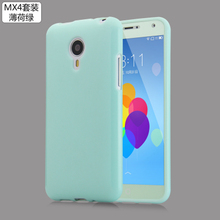 "Meizu MX4 soft case cover MX4 Drop resistance silicone TPU colorful cover With color film 5.36"" matte back cover"