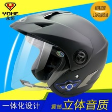 YOHE Moto racing helmets Integrated Design Stereo quality music Bluetooth earphone YH-887A Half face Motorcycle helmet of ABS