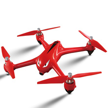 MJX B2W Bugs 2W Monster WiFi FPV Brushless With 1080P HD Camera GPS Altitude Hold RC Quadcopter Helicopter Drone-Red