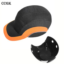 CCGK Bump Cap Work Safety Anti-impact Light Weight Helmets With Reflective Stripe Breathable Security Protective Sunscreen Hat(China)