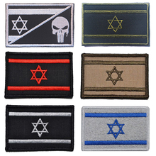 Israel Flag Patch Tactical 3D Patches Combat Badge Israel National Flags Armband Badges patches(China)