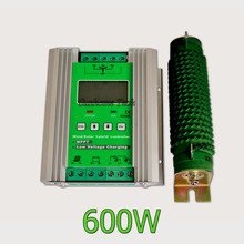 24V 900W mppt hybrid wind solar system controller with dump load resistor 600W wind+ 300W solar, booster charging & lcd