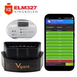 Vgate ELM327 ICar Pro Bluetooth 4,0/3,0/wifi OBD 2 сканер для Android/IOS автомобильный диагностический инструмент ELM327 Bluetooth/wifi считыватель кодов