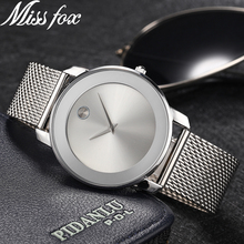 MISSFOX Women Fashion Watch 5.8mm Ultra Thin Lady Casual Watches Stainless Steel Mesh Band Simple Silver Quartz watch for Female(China)
