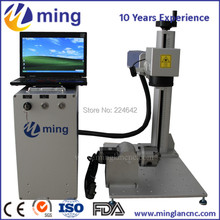 Better quality, better products and better service 20w Fiber Laser portable marking Machine/ Fiber Laser Marking Machine