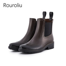 Rouroliu Vintage British Style Comfortable Non-Slip Rain Boots Waterproof Water Shoes Wellies Women PVC Rainboots Bullock RT284(China)