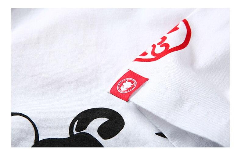 t shirt (12)