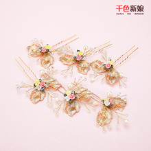 2pcs Golden Hair sticks crystal beads hair pins pearl jewelry girls floral hair ornaments Charm bridal wedding accessory yingzhi
